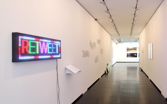 Aram Bartholl install view