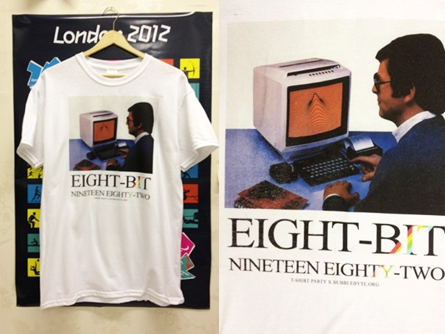 Cieron Magat, 'EIGHT_BIT' T-SHIRT PARTY X BUBBLEBYTE.ORG http://cieron-cieron.tumblr.com/