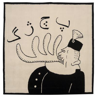 """Love Letters, No. 3"" by Slavs and Tatars. Image courtesy Kraupa-Tuskany Zeidler."