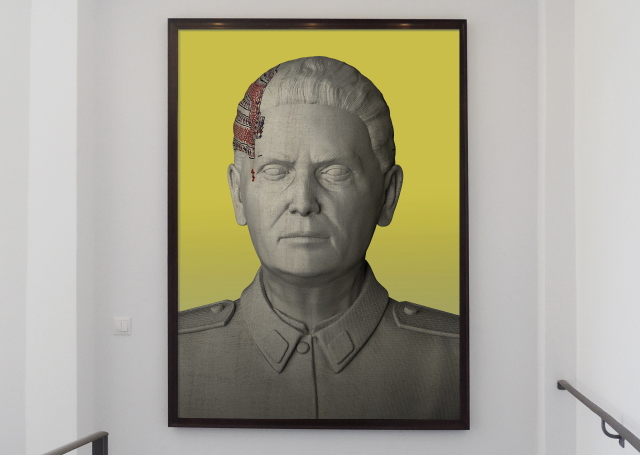 Aleksandra Domanović, 'Potrait (Kilim)' (2012) Install view. Courtesy Art Space Pythagorion, Munich.