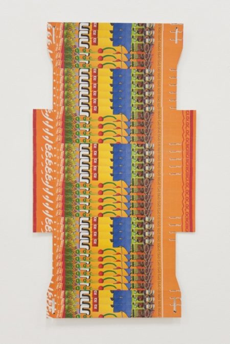 Imri Kahn, 'DTL25' (2014). Installation view. Courtesy the artist and Tempo Rubato Gallery.