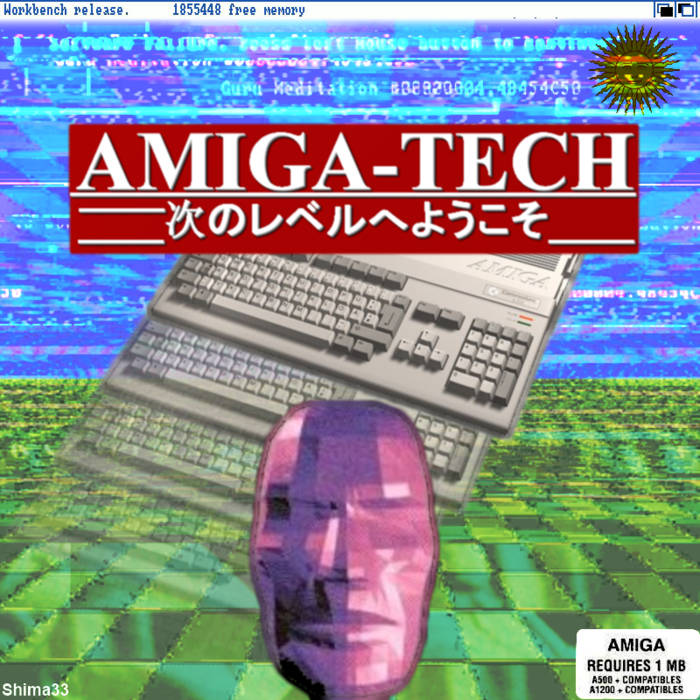 Shima33, Amiga-Tech -- [新コンセプト #1]. Released via Dream Catalogue, March 26, 2014.
