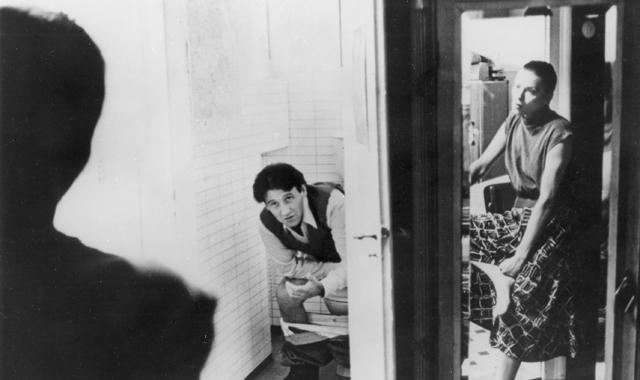 Valie Export 'Invisible Adversaries' film still, 1977