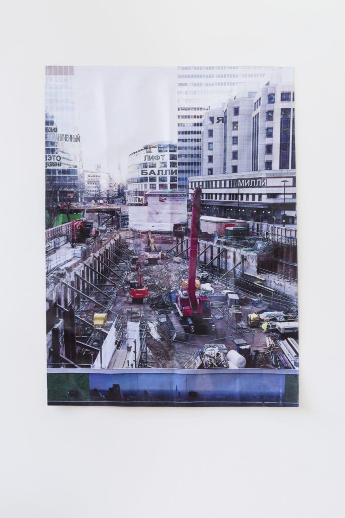 Deanna Havas, 'Construction Site' (2015). Install view. Courtesy LD50, London.