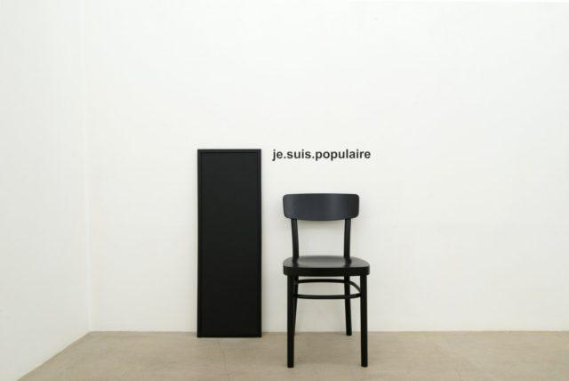 Muriel Leray, 'Les usagers peuvent critiquer leur famille ou insulter sa résidence.' (2016). Display view. Courtesy Galerie Escougnou-Cetraro